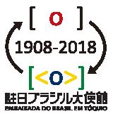 大使館ロゴ